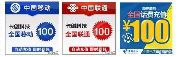 购买优腾指定系列产品,即可扫描产品合格证上二维码,点击关注优腾电工